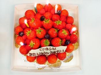 2月のケーキ写真.jpg